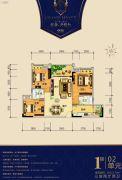 新亚君悦台3室2厅2卫122平方米户型图
