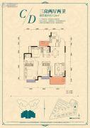 恒大香山华府3室2厅2卫124平方米户型图