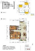 钓鱼台・和府2室2厅2卫128平方米户型图