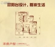 盛凯尚城3室2厅2卫84平方米户型图