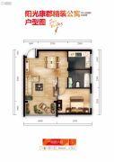 中铁国际生态城・太阳谷1室1厅1卫73平方米户型图