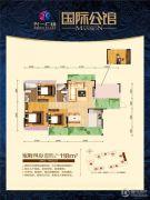 兴一广场4室2厅2卫118平方米户型图