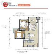 华熙528艺术村2室2厅1卫80平方米户型图
