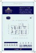 锦绣国际花城3室2厅2卫131平方米户型图