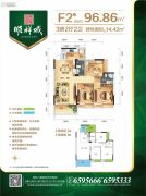 顺祥城3室2厅2卫96平方米户型图