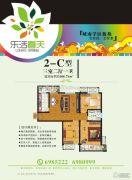 乐活春天3室2厅1卫108平方米户型图
