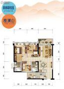 顺德碧桂园・桂澜山3室2厅2卫93平方米户型图