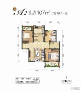 锦都荟3室2厅1卫107平方米户型图