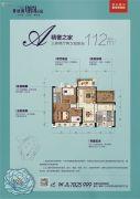 碧桂园珑尚花园3室2厅2卫112平方米户型图