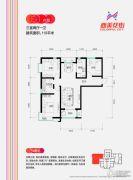 西美花街生活工场3室2厅1卫119平方米户型图