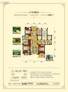 永源御景湾3室2厅2卫142--159平方米户型图