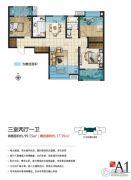 万景荔知湾3室2厅1卫99平方米户型图