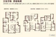汇豪天下4室2厅2卫152平方米户型图
