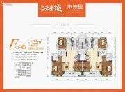 绿地未来城4室2厅2卫128平方米户型图