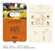 三盛国际公园・香缇时光6室2厅3卫201平方米户型图