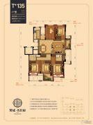 赞成名仕府5室2厅2卫135平方米户型图