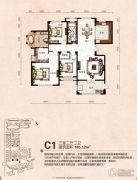 芭东海城3室2厅2卫185平方米户型图