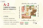 桂湖名城3室2厅2卫114平方米户型图