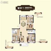 华鼎星城4室2厅2卫141平方米户型图