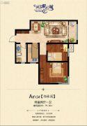 映月紫云城2室2厅1卫0平方米户型图