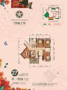 信昌・棠棣之华3室2厅2卫110平方米户型图