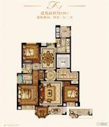 金城豪庭4室2厅2卫118平方米户型图