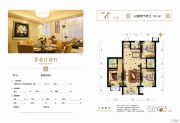 德诚花园3室2厅2卫115平方米户型图