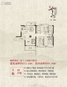 增城方圆云山诗意3室2厅2卫115平方米户型图