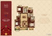 万科・红郡西岸4室2厅2卫138平方米户型图