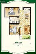 西部峰景2室2厅1卫76平方米户型图