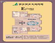 龙瑞小区四期3室2厅2卫133平方米户型图