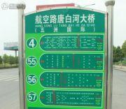五洲国际工业博览城交通图