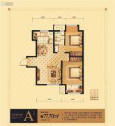 荣盛坤湖郦舍2室2厅1卫77平方米户型图