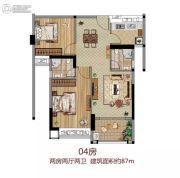新星家园二期2室2厅2卫87平方米户型图