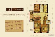 华盛达曼城2室2厅2卫110平方米户型图