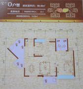 东方之珠花园3室2厅2卫88平方米户型图