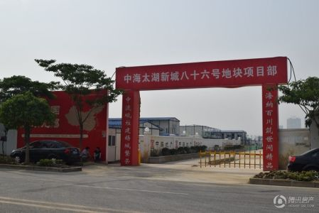 中海凤凰熙岸