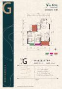 银港国际2室2厅2卫97平方米户型图