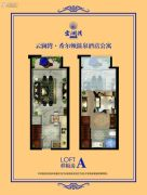 云澜湾1室1厅1卫0平方米户型图