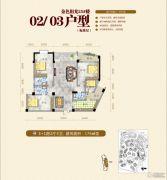 恒大苹果园4室2厅3卫176平方米户型图