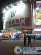 金龙华广场外景图