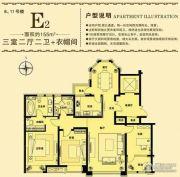 大德御庭3室2厅2卫155平方米户型图