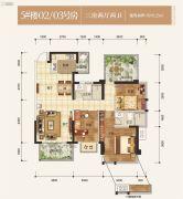 盛天熙府3室2厅2卫95平方米户型图