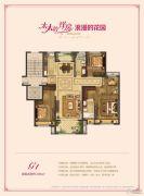 御香园4室2厅2卫139平方米户型图