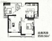 文峰汇2室1厅1卫89平方米户型图