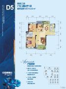 武汉中国健康谷3室2厅1卫114平方米户型图