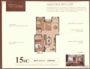 格林美郡 高层3室2厅2卫112平方米户型图