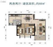 华标峰湖御境2室2厅1卫88平方米户型图