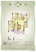 丰怡豪庭4室2厅2卫155平方米户型图