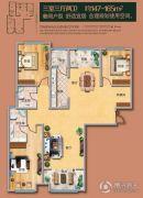 奥北公元3室3厅2卫147--156平方米户型图